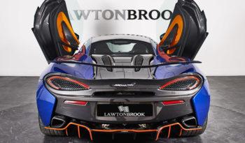 McLaren 570S 3.8 V8 SSG full